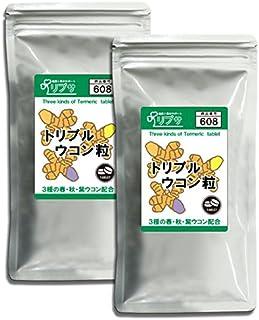 トリプルウコン粒 約3か月分×2袋 T-608-2