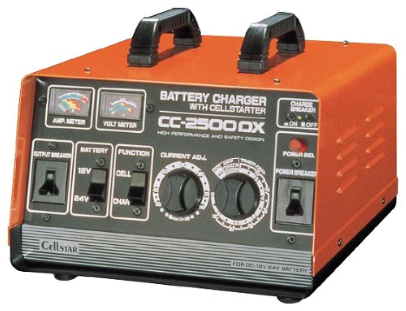 つなぐアレキサンダーグラハムベルせせらぎセルスター(CELLSTAR) バッテリー充電器 CC-2500DX