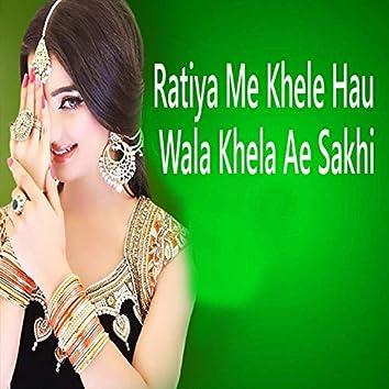 Ratiya Me Khele Hau Wala Khela Ae Sakhi