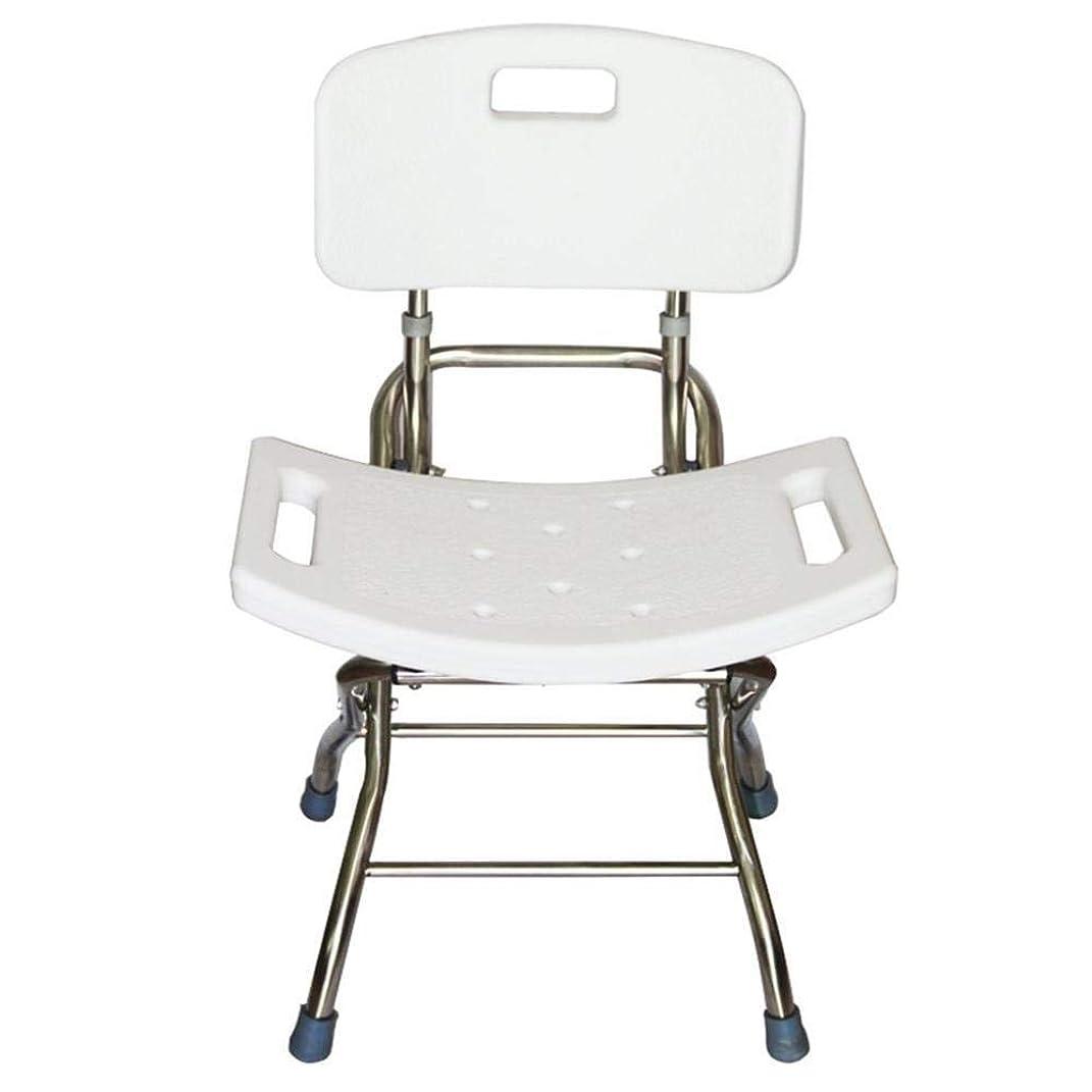 ベルト料理マージ背部およびシャワー?ヘッドのホールダーが付いているデラックスな高さの調節可能なアルミニウムBath/シャワーの椅子