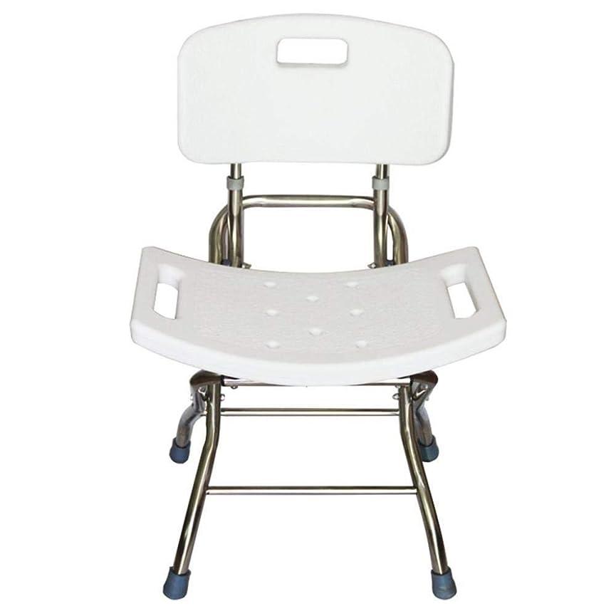 物理的に小屋モック背部およびシャワー?ヘッドのホールダーが付いているデラックスな高さの調節可能なアルミニウムBath/シャワーの椅子