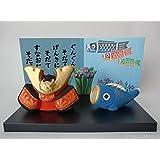 陶器の置物 歳時十二ヶ月シリーズ 5月 五月飾り 出世兜と鯉のぼり n2
