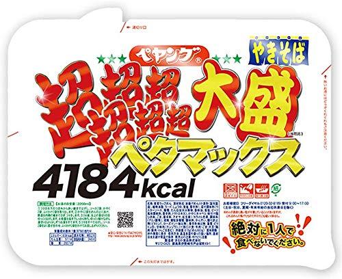 まるか ペヤング 超超超超超超大盛ペタマックス 878g×4個