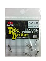 ZAPPU(ザップ) パイルドライバー ライト用 ワームキーパー