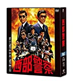 西部警察 40th Anniversary Vol.5[DVD]