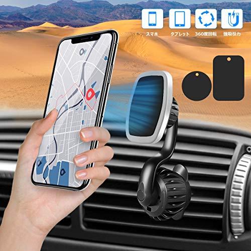 【2020進化版】Vitahop 車載ホルダー マグネット 超強磁力 360°調整可能 スマホホルダー 車 エアコン吹き出し口式 片手操作 スマホスタンド 車 携帯ホルダー 全機種対応iPhone/iPad/Samsung/Sony/LG/Huawei/i