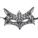 セクシーなレースのアイマスクの女性/女の子のイブニングパーティー/プロム/仮装マスクハロウィーン - 373