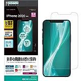 ラスタバナナ iPhone12 mini 5.4インチ フィルム 全面保護 耐衝撃吸収 フルスペック 反射防止 抗菌 アイフォン 液晶保護 JY2521IP054