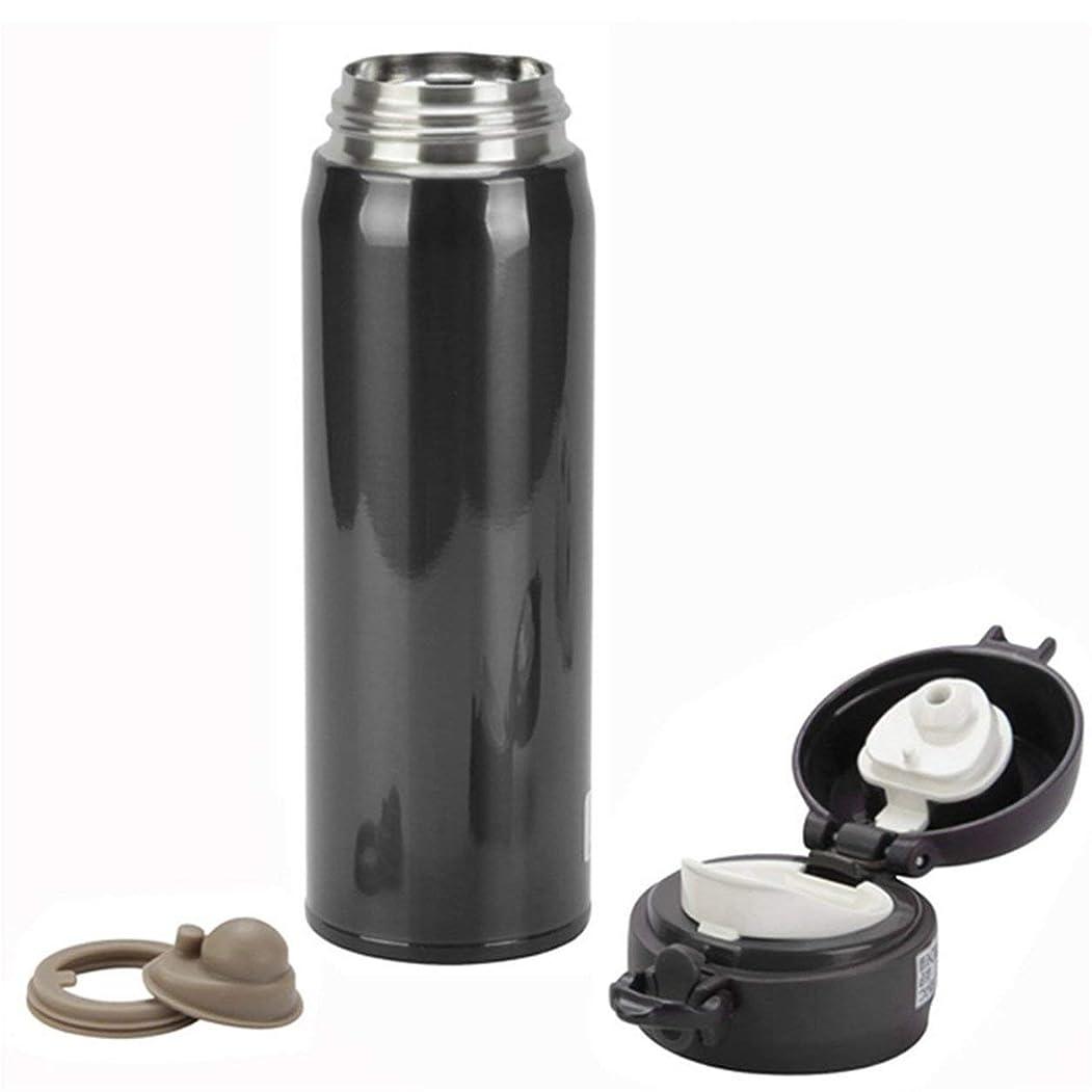 合金民間人格納Saikogoods 真空カップ 450ミリリットル ステンレス鋼 ウォーターボトル 飲料ボトル 断熱カップ ポットを保つ運動をする ソリッドカラー シンプルなデザイン 黒