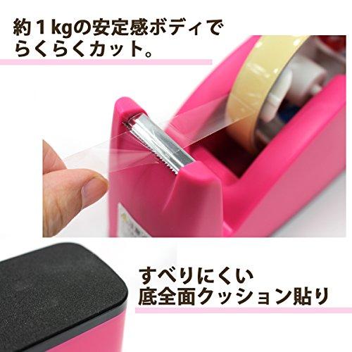 プラステープカッターペン立てポケット付きTC-201ピンク31-241