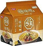 日清 ラ王 味噌 5食パック 495g