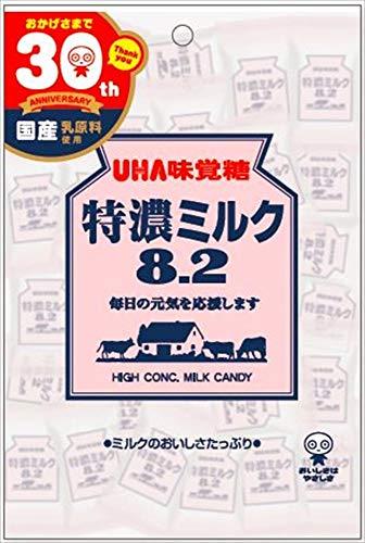 UHA味覚糖 特濃ミルク8.2 袋 93g ×6袋