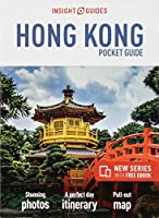 Insight Guides Pocket Hong Kong (Travel Guide with Free eBook) (Insight Pocket Guides)