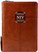 두란노 개정NIV영한성경 소합색 - 브라운(새찬송가, 지퍼), Korean-English (NIV) Bible