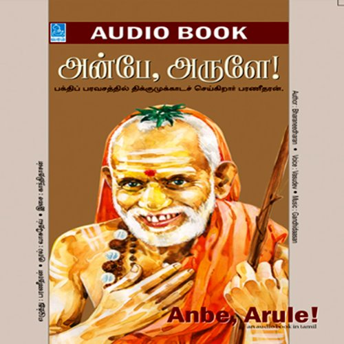 Anbe Arule audiobook cover art