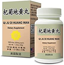 Qi Ju Di Huang Wan :: Herbal Supplement for Dry Eyes, Blurred Vision :: Made in USA