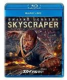 スカイスクレイパー ブルーレイ+DVDセット[Blu-ray/ブルーレイ]