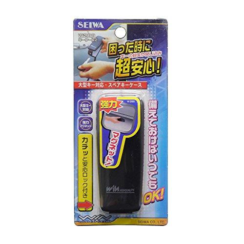Seiwa Automobile Car Magnetic Key Holder Case Box Organizer SEIWA