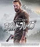 ワイルド・ブレイブ [Blu-ray] image