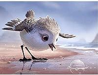 TYXKHカウントクロスステッチキット かわいい鳥 40×50cmのDIYクロスステッチキットは、初心者向けの刺繡スターターキットのフルレンジを刻印しています。芸術11CT3ストランド室内装飾