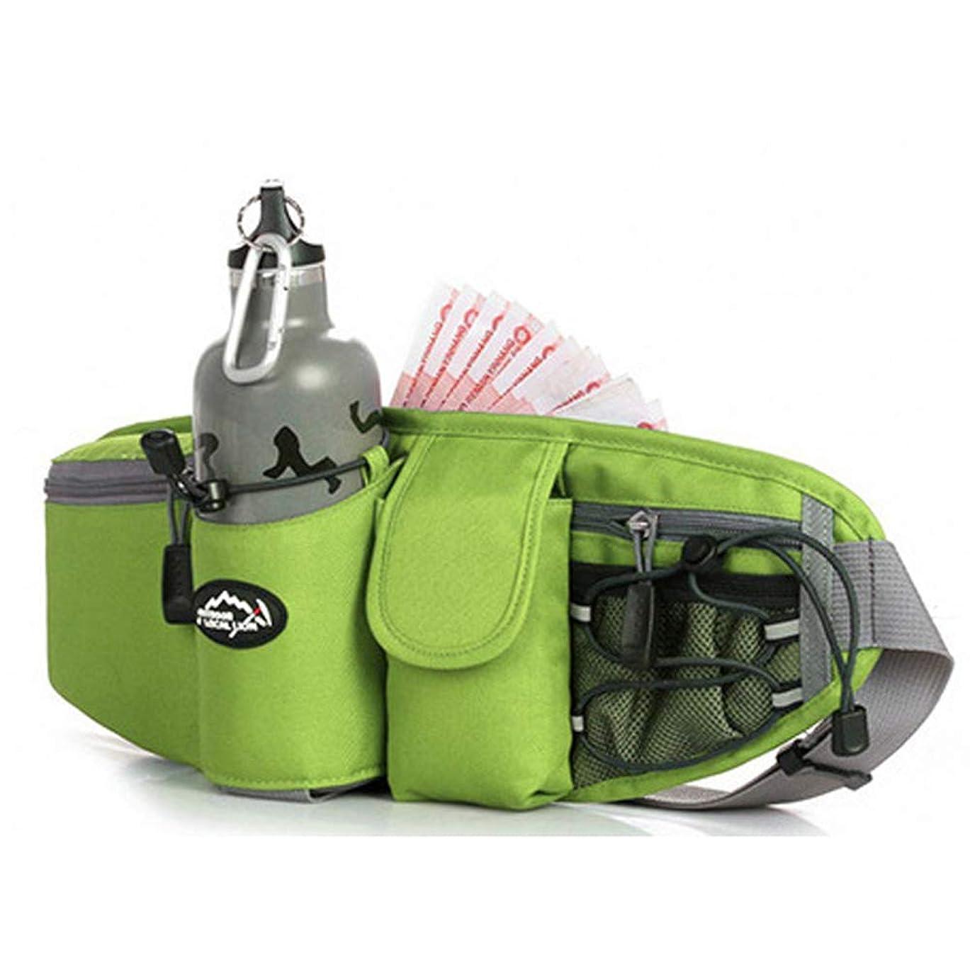イディオム気を散らす援助するランニングベルト多機能ジッパーポケット防水ウエストバッグ、1本のウォーターボトル付きウエストパックランニング用ハイキングサイクリングクライミング,Green