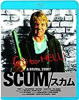 SCUM/スカム《拷問エディション》 [Blu-ray]
