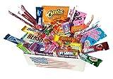 STOCK EN FRANCE lot de 10 x snacks bonbon americain import etats unis box pas cher kit melange confiserie friandises...