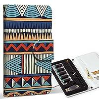 スマコレ ploom TECH プルームテック 専用 レザーケース 手帳型 タバコ ケース カバー 合皮 ケース カバー 収納 プルームケース デザイン 革 模様 柄 カラフル 012334