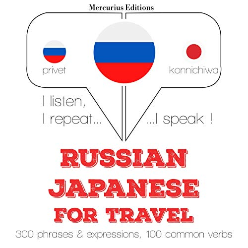 Russian - Japanese. For travel Titelbild
