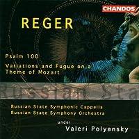 Psalm 100 Op 106 / Variations & Fugue by FERRUCCIO BUSONI (2002-02-26)