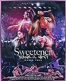 Poster Ariana Grande Sweetener Thank u, Next World Tour