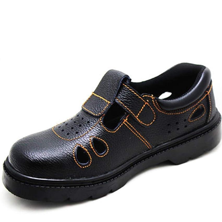 であるコロニー反発する安全靴 安全靴メンズサマーサンダル通気性アンチスマッシングアンチスマッシングライト耐摩耗性安全作業靴産業用建設靴 安全靴 スニーカー (Color : A, Size : 40)