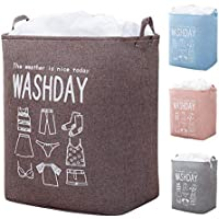 Lefers Removable Laundry Hamper with Lid