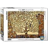1000ピース ジグソーパズル 生命の樹 グスタフ・クリムト