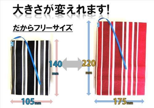 Beahouseフリーサイズブックカバー:ストライプほぼ全サイズ対応(文庫、B6、四六、新書、A5、マンガ、ノート)(ブルー)