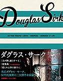 ダグラス・サーク Blu-ray BOX (『天はすべて許し給う』『間奏曲』『悲しみは空の彼方に』収録) image