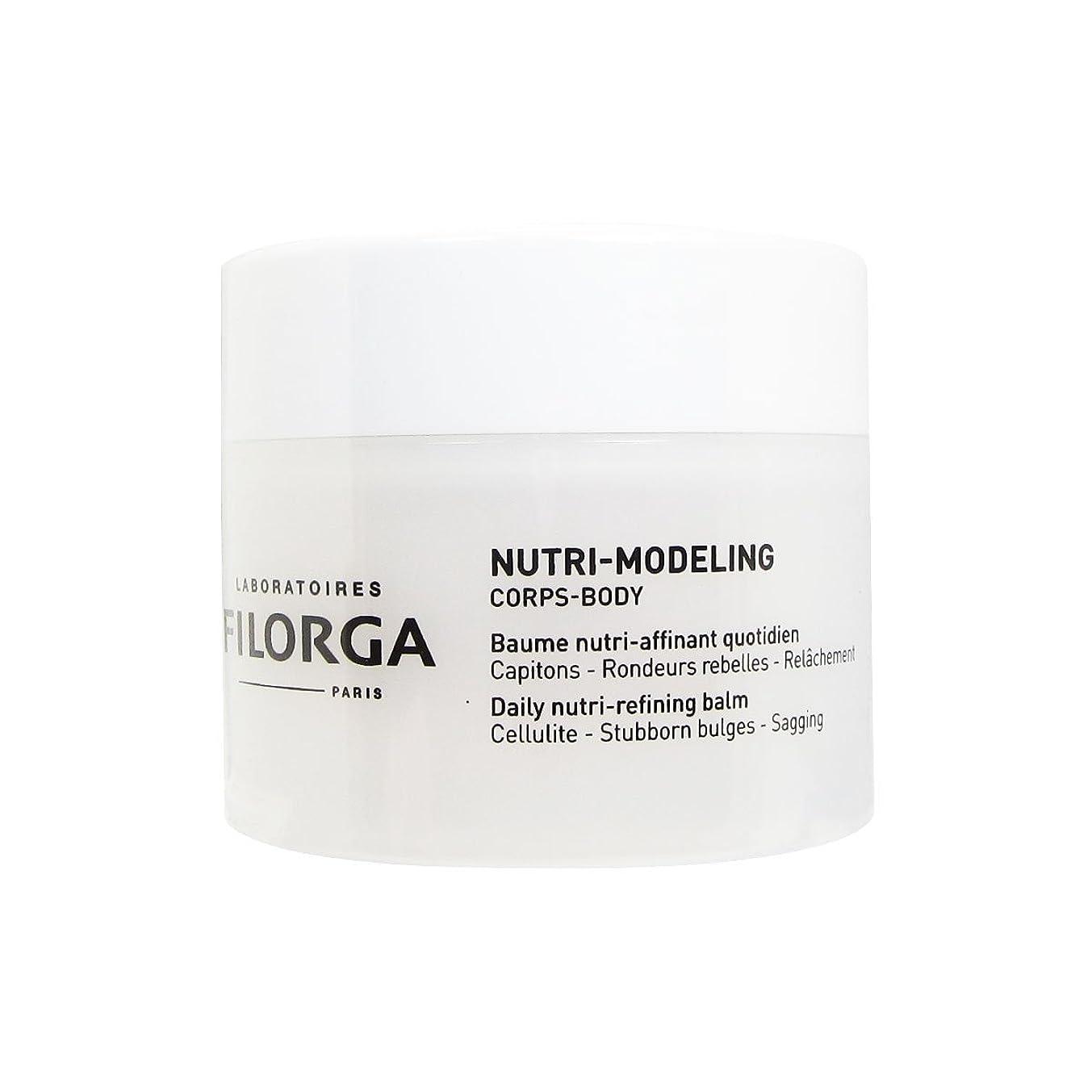 追い払うグラムアコーFilorga Nutri Modeling Daily Body Enhancer 200ml [並行輸入品]