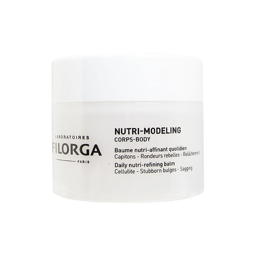 いちゃつく合わせて懇願するFilorga Nutri Modeling Daily Body Enhancer 200ml [並行輸入品]