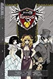 Princess Ai: Encounters manga (1)