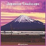 Japanese Landscape 2021 Wall Calendar: Official Japanese Landscape Calendar 2021, 18 Months