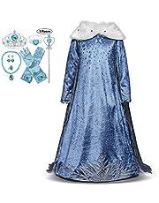 JJAIR Vestido de la Princesa de Las Muchachas, Partido de Cosplay Traje niñas Vestido de Novia hasta la Capa y Accesorios,140