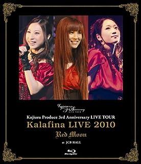 "Kalafina LIVE 2010 ""Red Moon"" at JCB HALL [Blu-ray]"