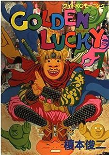 GOLDEN LUCKY 7 (モーニングKC)