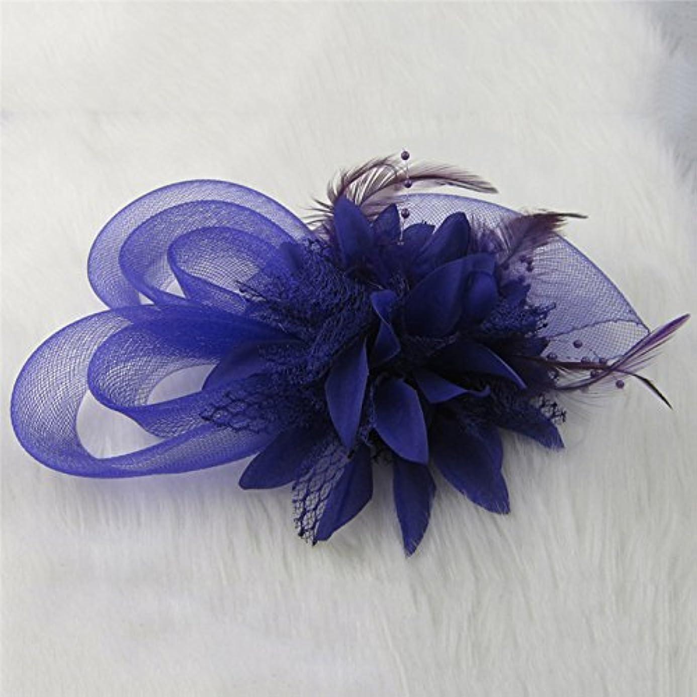 変化する加速する連結するBocoss - 女性シックな魅惑的な帽子カクテルウェディングパーティー教会ヘッドピースファッション帽子ファンシーフェザーヘアアクセサリー[パープル]