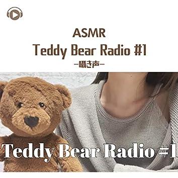 ASMR - Teddy Bear Radio #1 - Whisper voice -