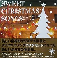 スウィートクリスマスソング パーティーソング編 (Photo+CD book)
