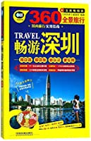 Travel in Shenzhen/The Witness Series (Chinese Edition)