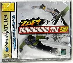 Best sega snowboarding game Reviews