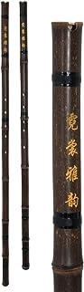 Flet Xiao z bambusa w ton A chiński flet nacięty wzór japońskiego shakuhachi bambus chiński tradycyjna medytacja buddyjska...
