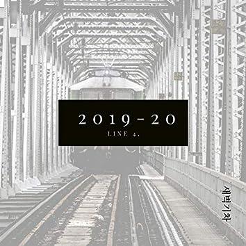 2019-20 4호선